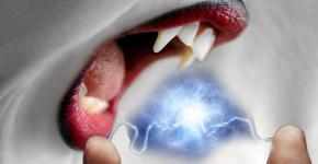 энергетический вампиризм (фото)