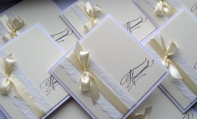Пригласительные на свадьбу своими руками красивые