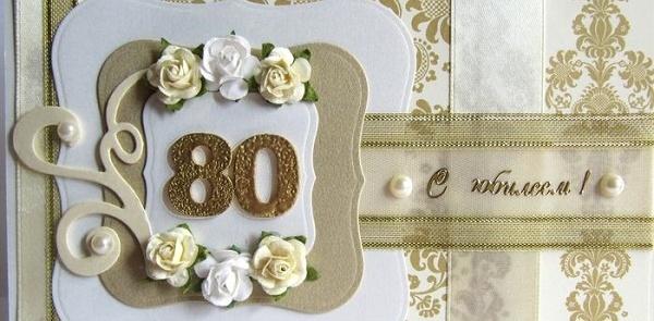 Дубовая свадьба, сколько лет, через сколько лет дубовая свадьба