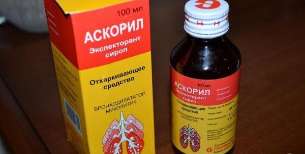 foto askoril sirop 4
