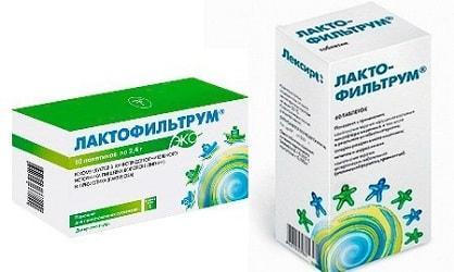 foto-laktofiltrum-ot-pryshhej-5