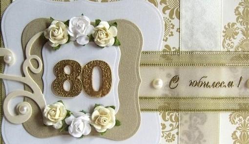 photo dubovaja-svadba-skolko-let 4