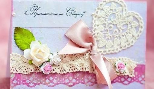 photo priglashenie-na-svadbu-tekst 10