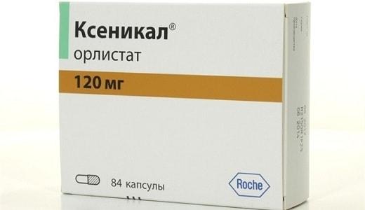 foto-ksenikal-dlja-pohudenija-1