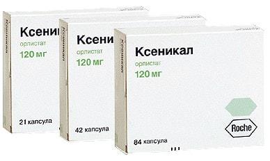 foto-ksenikal-dlja-pohudenija-4