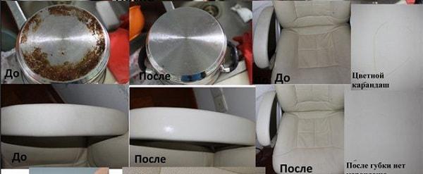 foto-melaminovaja-gubka-1