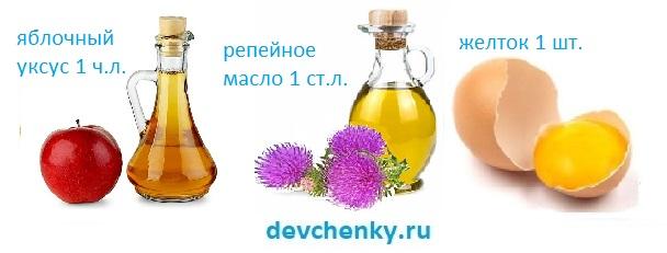 маска масло уксус желток