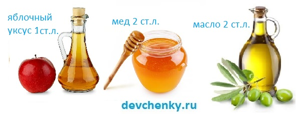 мед масло уксус