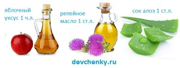 масло сок алоэ маска