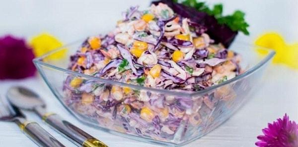 foto salat koul slou 1