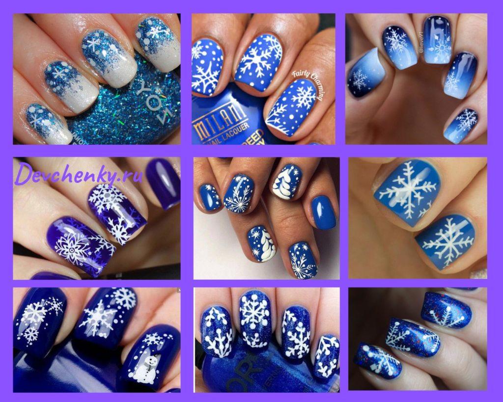 маникюр новогодний снежинки синий