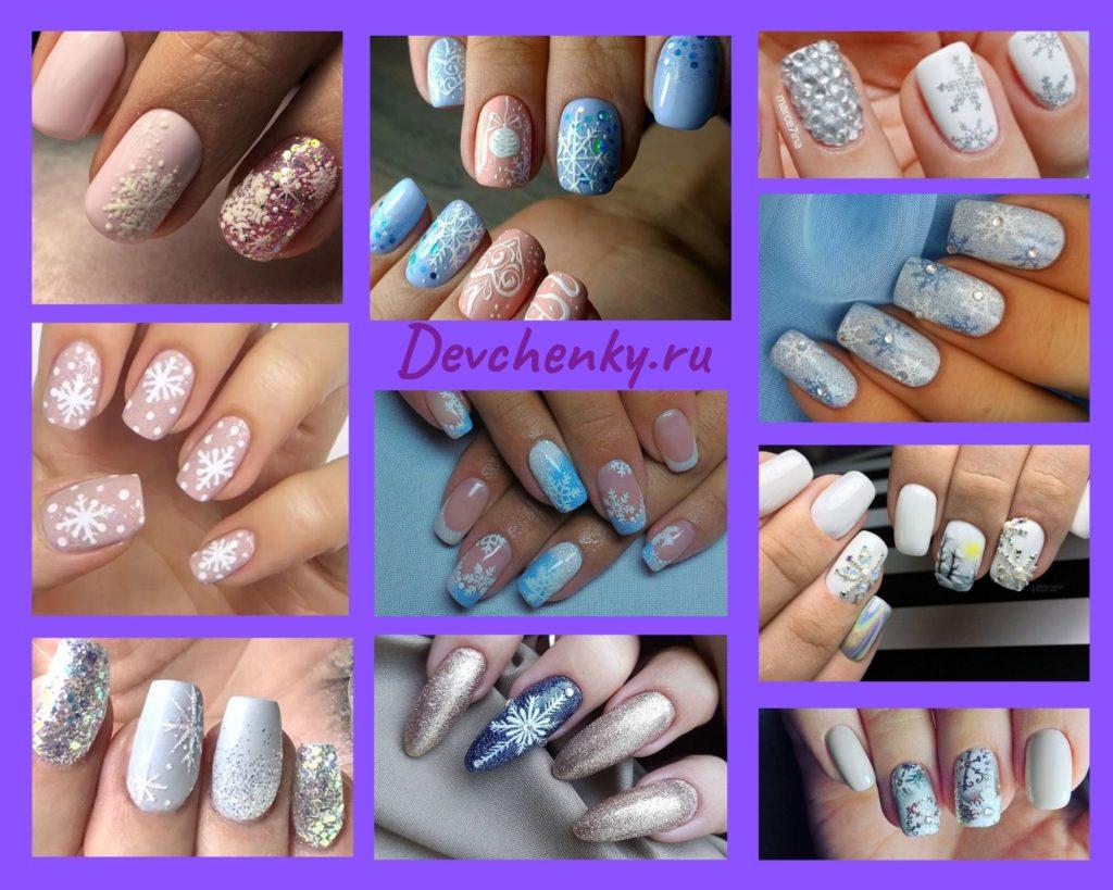 нежный новогодний дизайн ногтей